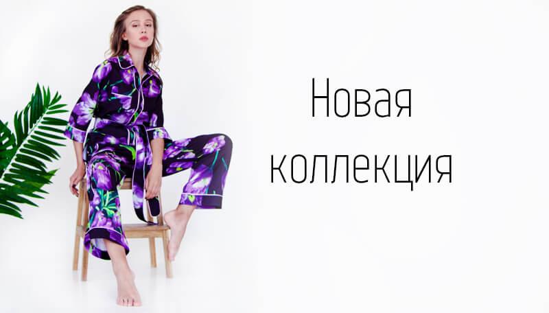 13c89cd52cb6 Купить брендовую женскую одежду, интернет-магазин White Story Украина