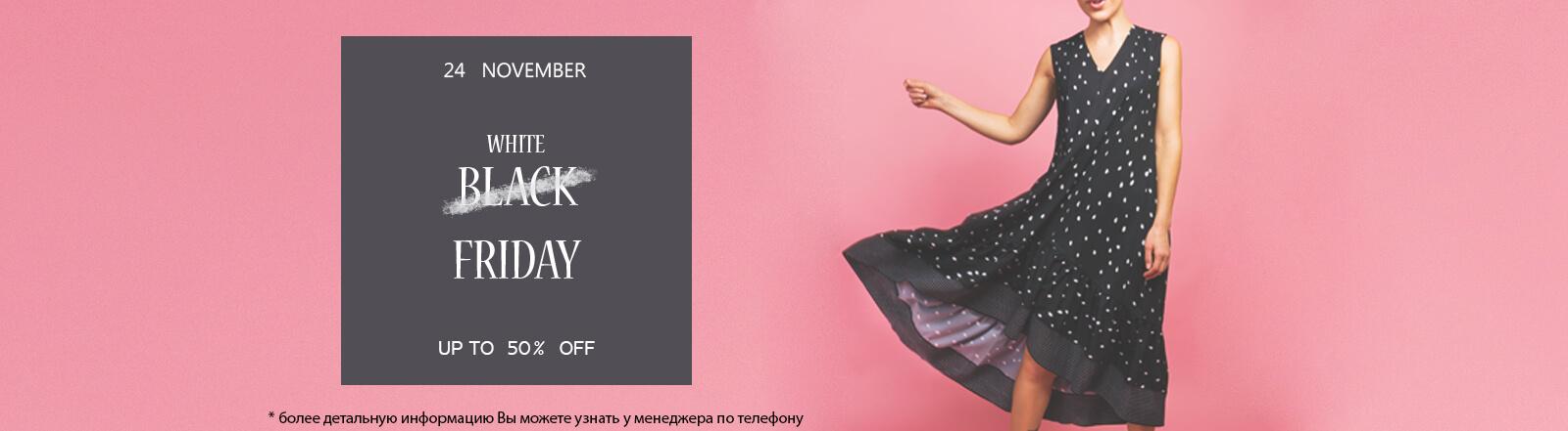 Купить женскую одежду интернет магазин украина